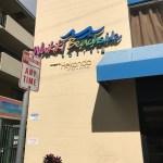 ハワイ・ホノルルで一番安い宿に泊まってみました(^^)