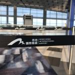 香港チェクラップコク国際空港ではスマホ充電ができないかも?