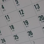 2020年のカレンダーに異変が!東京五輪の影響で祝日が変わるかも