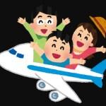 国内旅行に安く行きたいなら 2月 6月 11月がねらい目です!