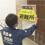 引き続き大阪に祈りを捧げています