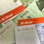 チェジュ航空の大阪(関西)路線・実質値下げでより利用しやすくなります!