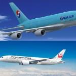 日本航空と大韓航空の日韓線・本日よりマイルの相互積算が可能になります!