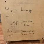 釜山おすすめホテル情報・空港から近い!安い!ユサンゲストハウス宿泊レビュー(^_-)-☆