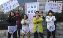 Chinese students protest against the requirement that women undergo a gynecological exam when applying for cicil service jobs. Wuhan, China, 2012.