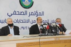 حسابات الربح والخسارة تقود إخوان الأردن للمشاركة في الانتخابات