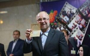 قاليباف رجل خامنئي المطيع مرشح لرئاسة البرلمان الإيراني