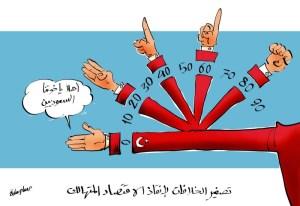 تركيا: تصفير الخلافات لإنقاذ الاقتصاد المتهالك