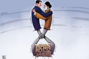 طي صفحة إيران في سوريا