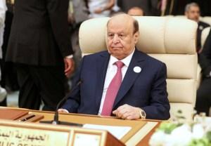 الحكومة اليمنية الجديدة تؤدي اليمين الدستورية في الرياض