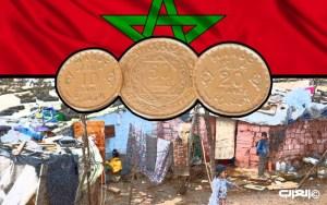 العاهل المغربي يوسع دور الاقتصاد التضامني لمكافحة الفقر