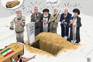 وكلاء إيران يحاولون وأد الحراك الشعبي العراقي