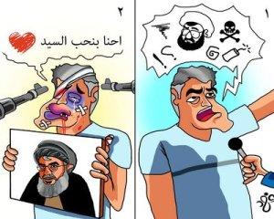 """""""إرهاب نصر الله على المتظاهرين في لبنان"""""""
