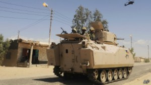 """القضاء المصري يبدا محاكمة 200 متهم """"من انصار بيت المقدس"""""""
