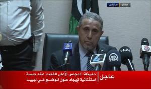 مجلس القضاء في #ليبيا يتبنى مبادرة للحوار الوطني