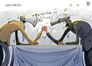 نشطاء العراق يتحدون سطوة إيران