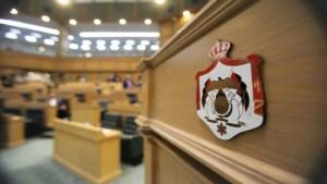 هل منع الأردن البرلمان من بحث قضية المؤامرة