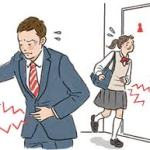 ☆☆急なトイレに対する対処法☆☆