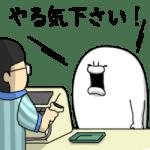 ☆☆リハビリ☆☆