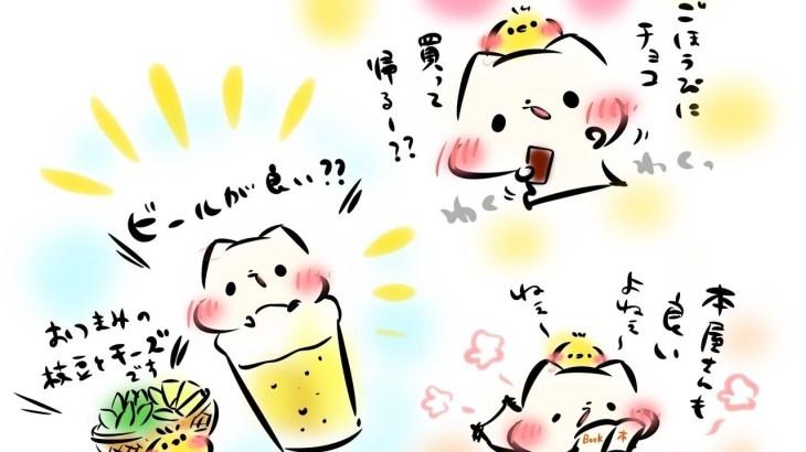 ☆☆日常☆☆