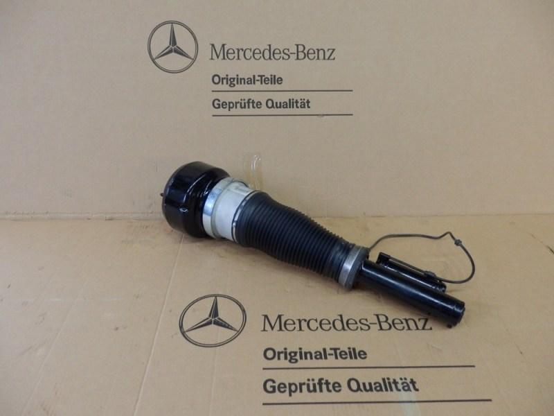Přední tlumič Mercedes-Benz S W220