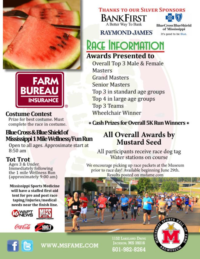 2015 Watermelon Flyer-2