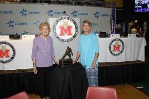 C Spire Ferriss Trophy 2017