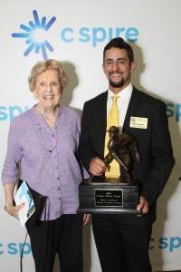 Cspire Ferriss Trophy 2018