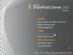 sharepoint-2013-splash