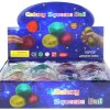 Galaxy squeeze ball wholesale 28379