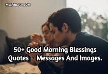 Good Morning Blessings Quotes
