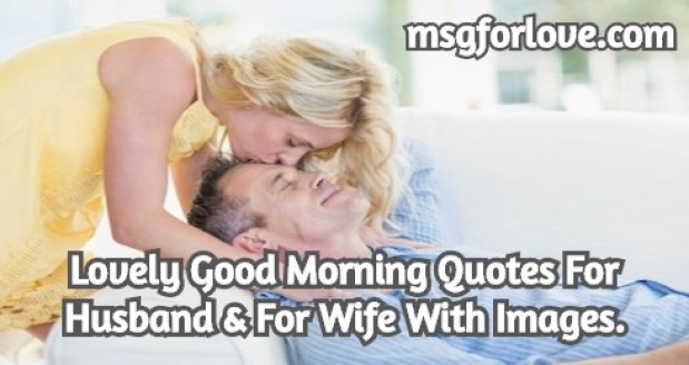 Good Morning Quotes For Husband & For Wife