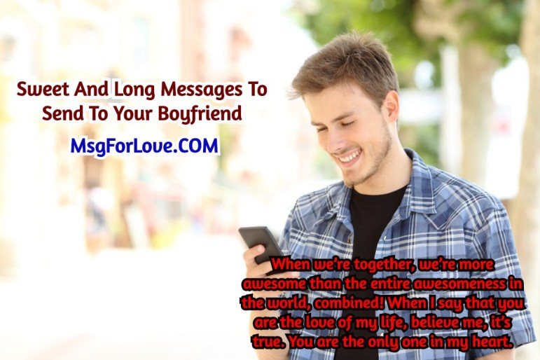 cute Messages To Send To Your Boyfriend