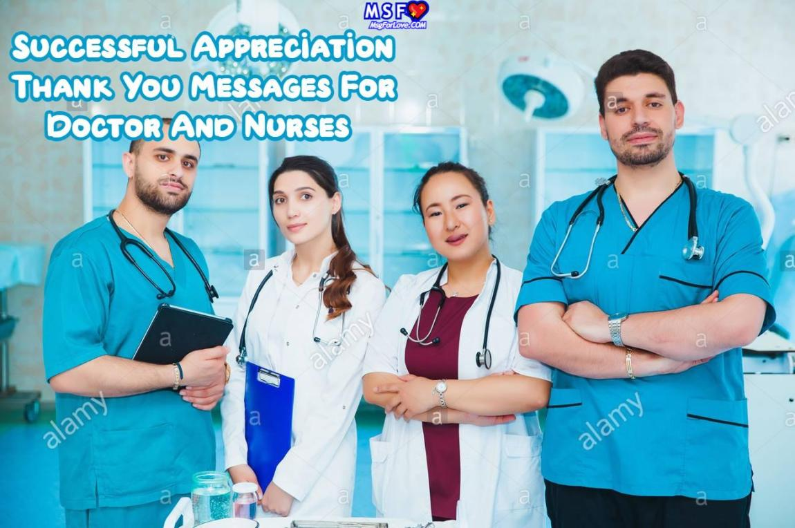 Thank You Doctor Message