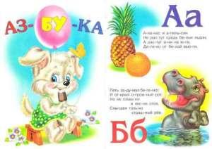alfavit_v_stihah17