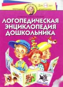 entsiklopedia