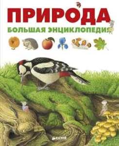entsiklopedia11