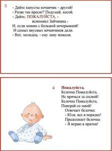 Vejlivost_stihi_2