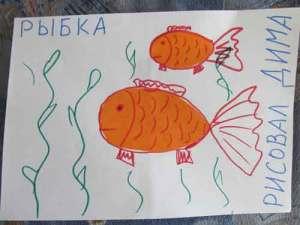 igry_teplyakova6