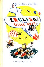 ENGLISH.1961_3-1