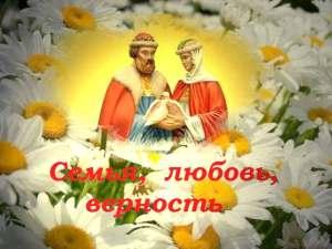 semiya_stihi