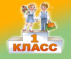 Стихи и поздравления первоклассникам - Статьи Дом праздника 75