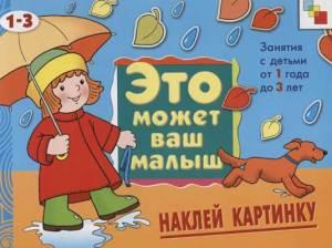 eto_mozhet_vash_malysh_11
