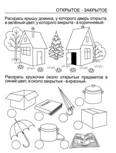 raskraski_protovopolozhnosti2