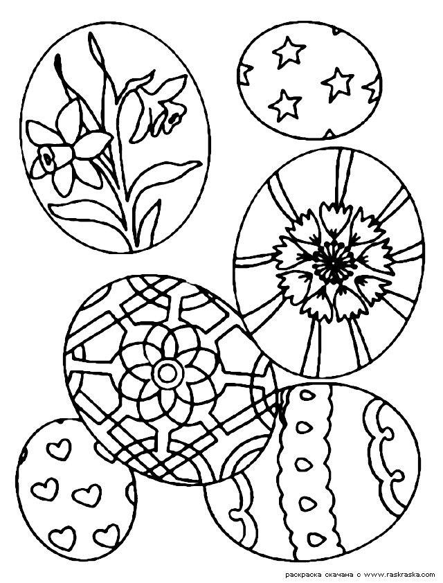 раскраски пасхальных яиц мама и малыш