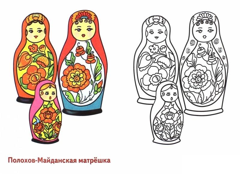 Семеновская матрешка картинки и раскраски