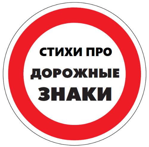Автомобиль в котором разбились политологи и активист ехал с превышением скорости, - Геращенко - Цензор.НЕТ 78