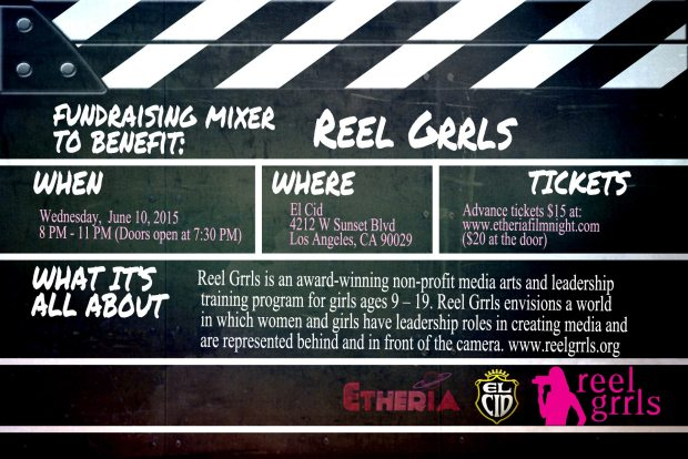 Reel Grrls Mixer
