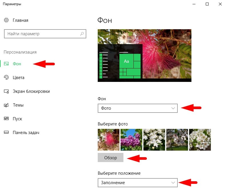 Windows 10 Desktop Watch