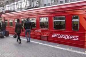 Аэроэкспресс до аэропорта Внуково